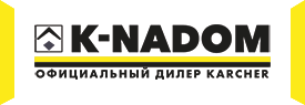 Интернет магазин Karcher